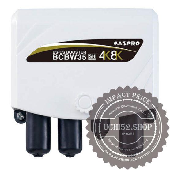BCBW35(A)