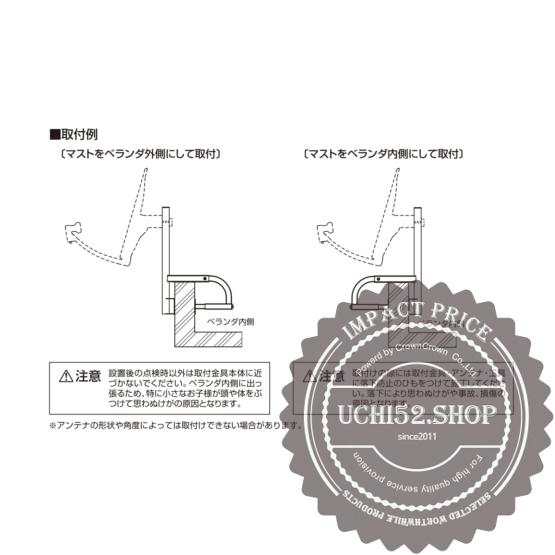 CK-38WR-setting