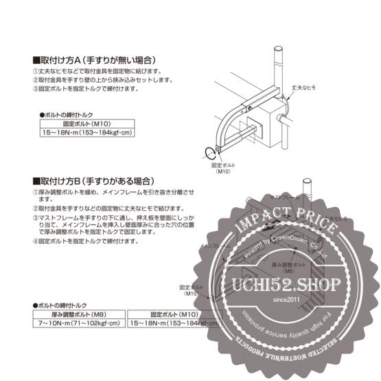 CK-38WR-setting2