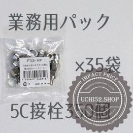 FTC5-10Px35