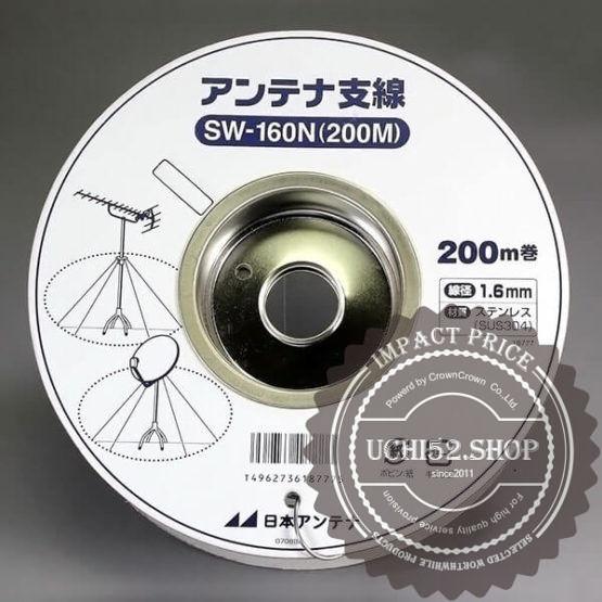 SW-160N(200M)