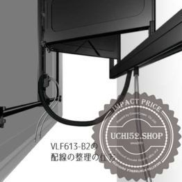 VLF613-B2-2